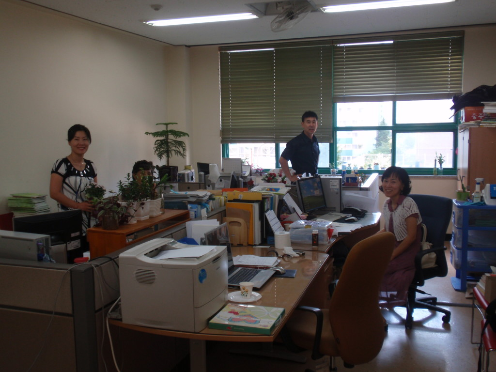My First Days As A Teacher In Korea: Culture Shock Madness