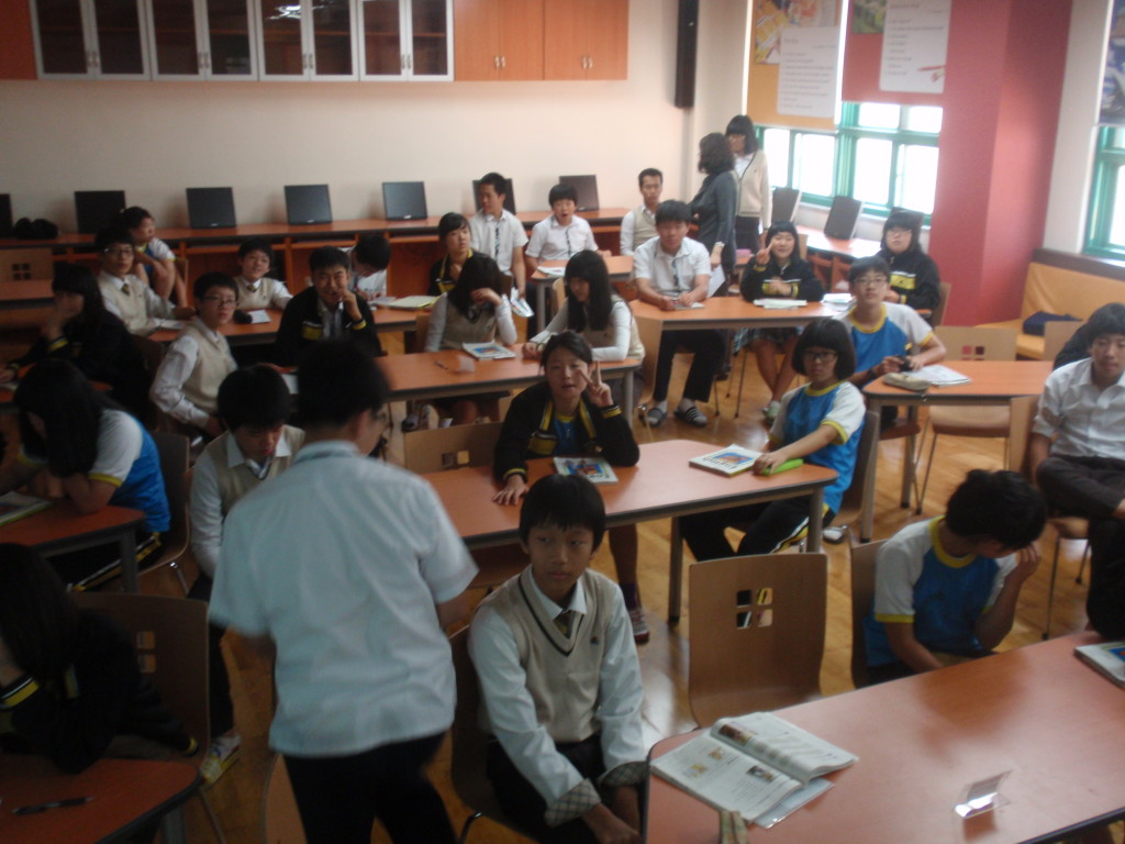classroom in korea